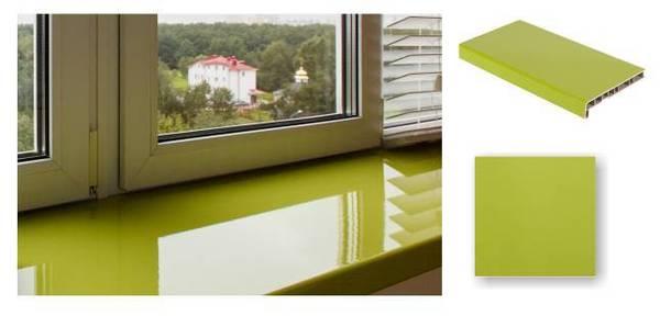 Crystallit Green PVC Palodze D